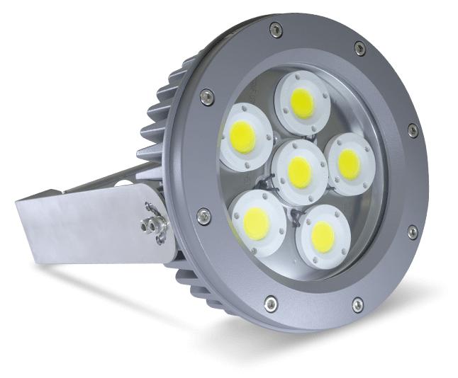 L1217 (COB) Explosion-Proof High Bay Light